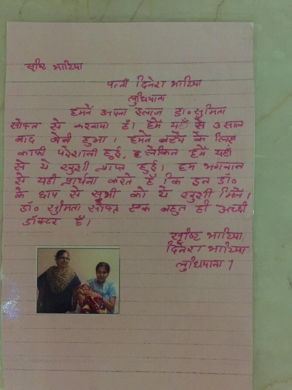 Dinesh-Bhatia-Srishti-Bhatia