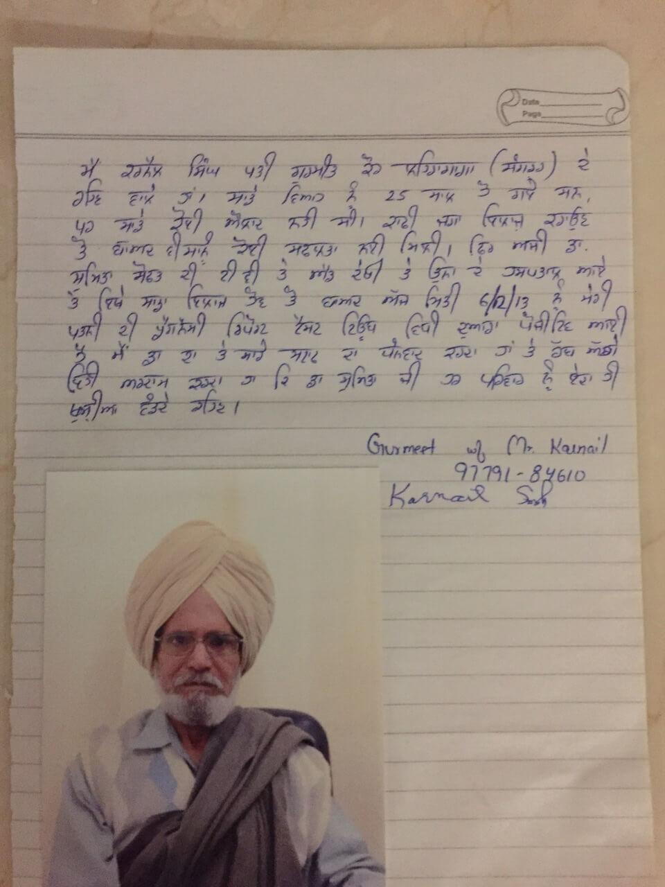 Karnail-Singh-Gurmeet-Kaur