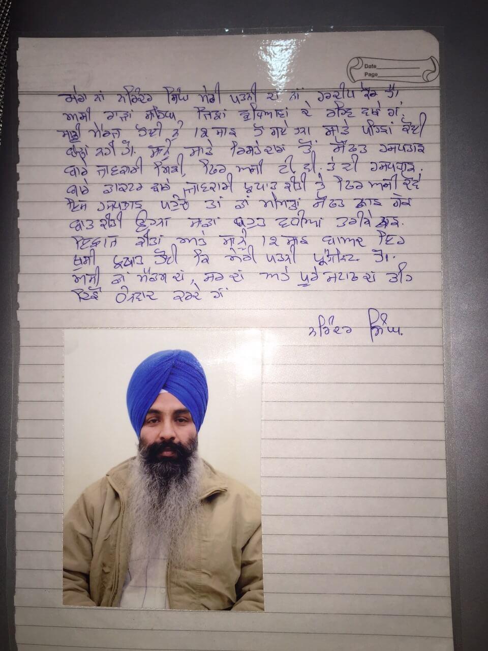 Narinder-Singh