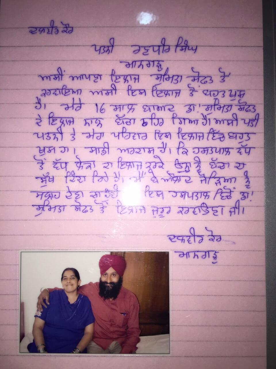 Randeep-Singh-Dalveer-Kaur