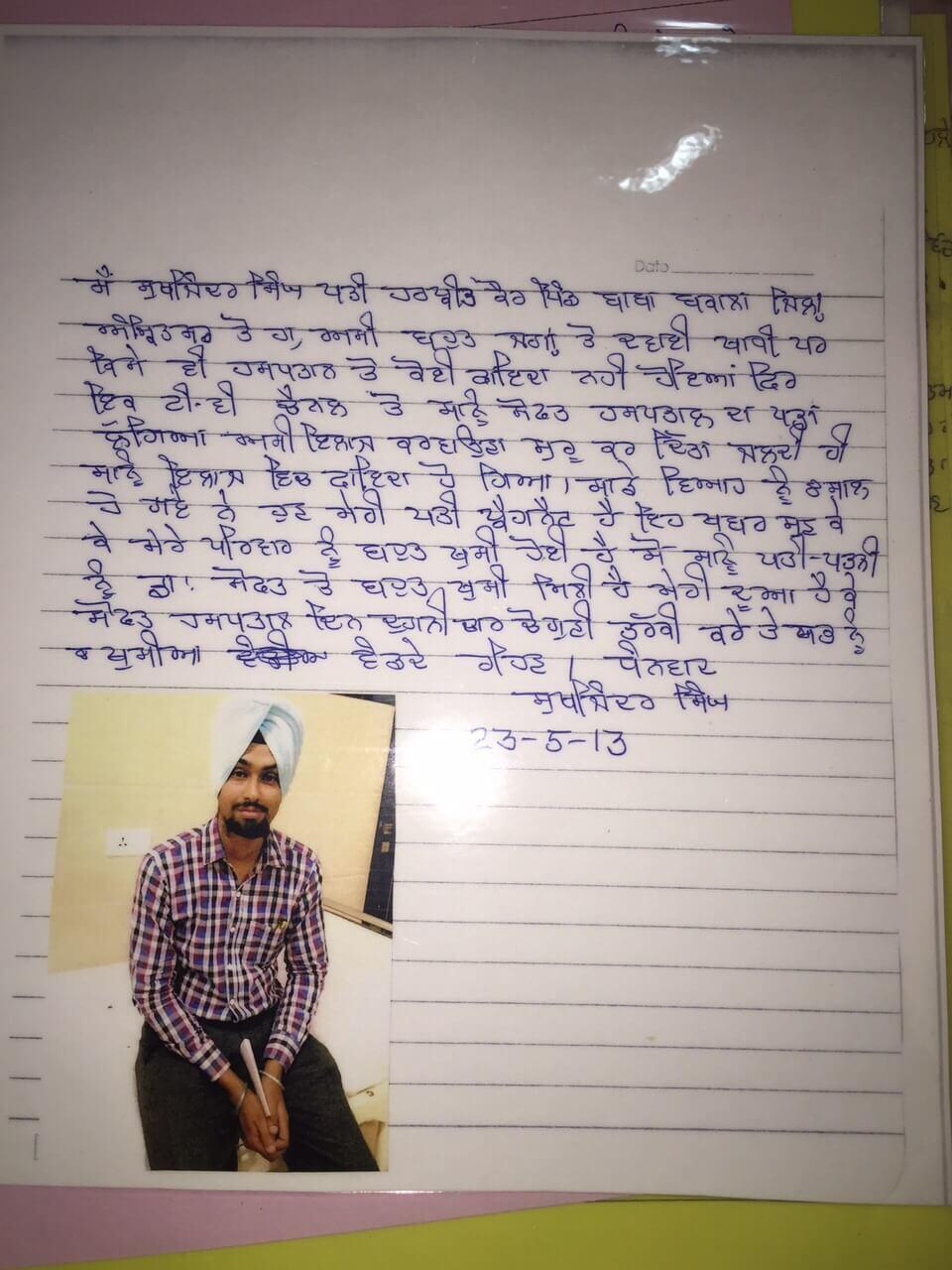 Sukhjinder-Singh-Harpreet-Kaur