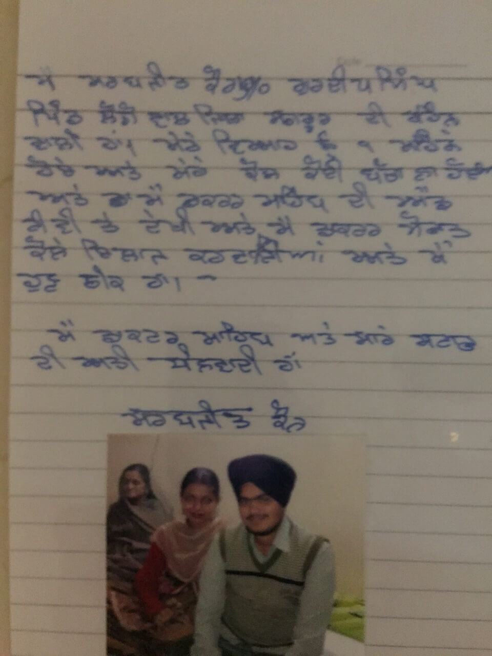 Surdeep-Singh-Sarabjit-Kaur