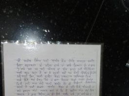 Testimonial of Ajaib Singh