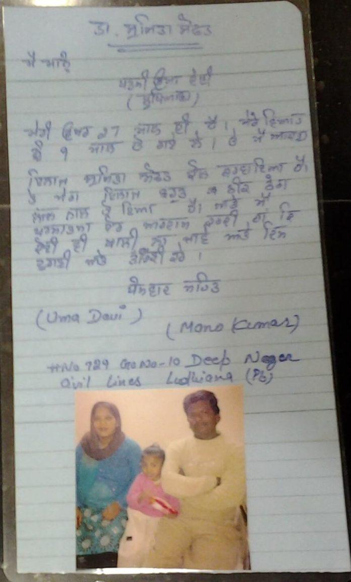 After 9 Years of the struggle Finally Mano Kumar and Uma Devi Become Parents