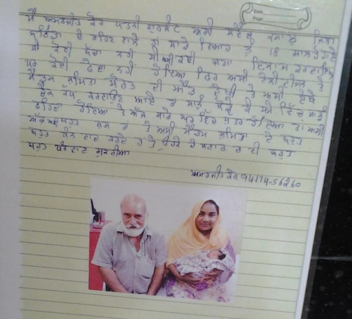 Gurjet Singh and Amarjeet Kaur become Parents after 18 years at Our Centre