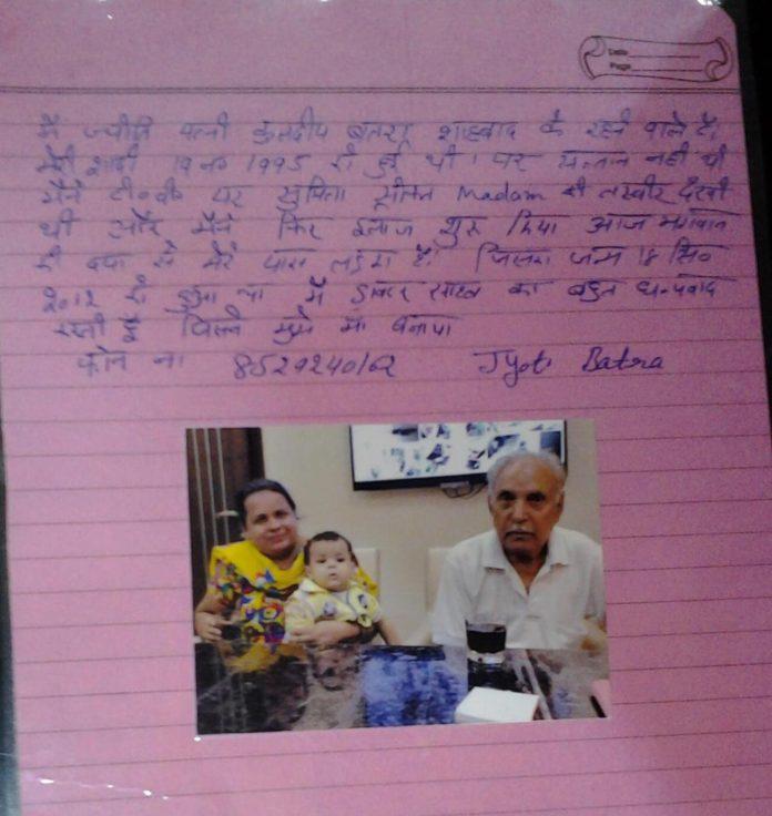 Kuldeep Batra & Jyoti Batra Smiles After 17 Years