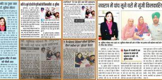 डा. सुमिता सोफट की निष्ठा की वजह से नवरात्रों में पांच घरो में बच्चे की किलकारियां गुंजी