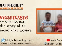 Jammu Incredible IVF centre Success Rate, The Story Of An Extraordinary Woman
