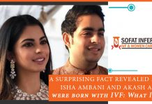 A surprising Fact revealed about Isha Ambani and Akash Ambani were born with IVF - What Is IVF
