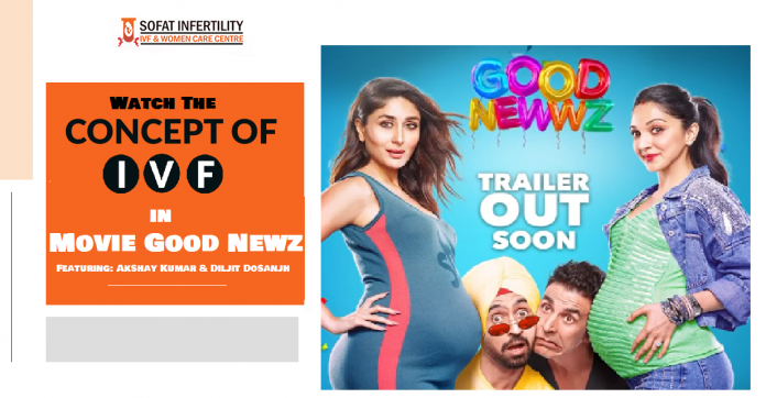 Movie Good Newwz - Akshay Kumar & Diljit Dosanjh Concept of sperm mixing while IVF Treatment