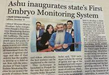 Shri Bharat Bhushan Ashu Ji inaugurates Punjab's First Embryo Monitoring System (2)