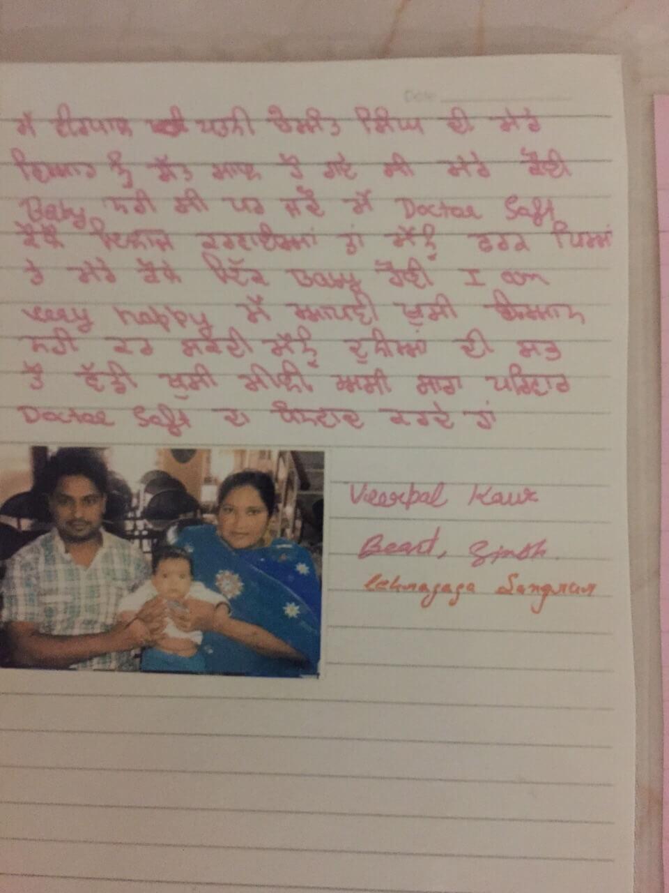 Beant-Singh-Veerpal-Kaur