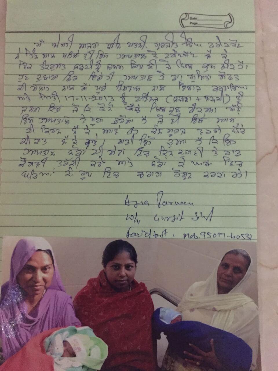 Gurjit-Singh-Ajra-Parveen