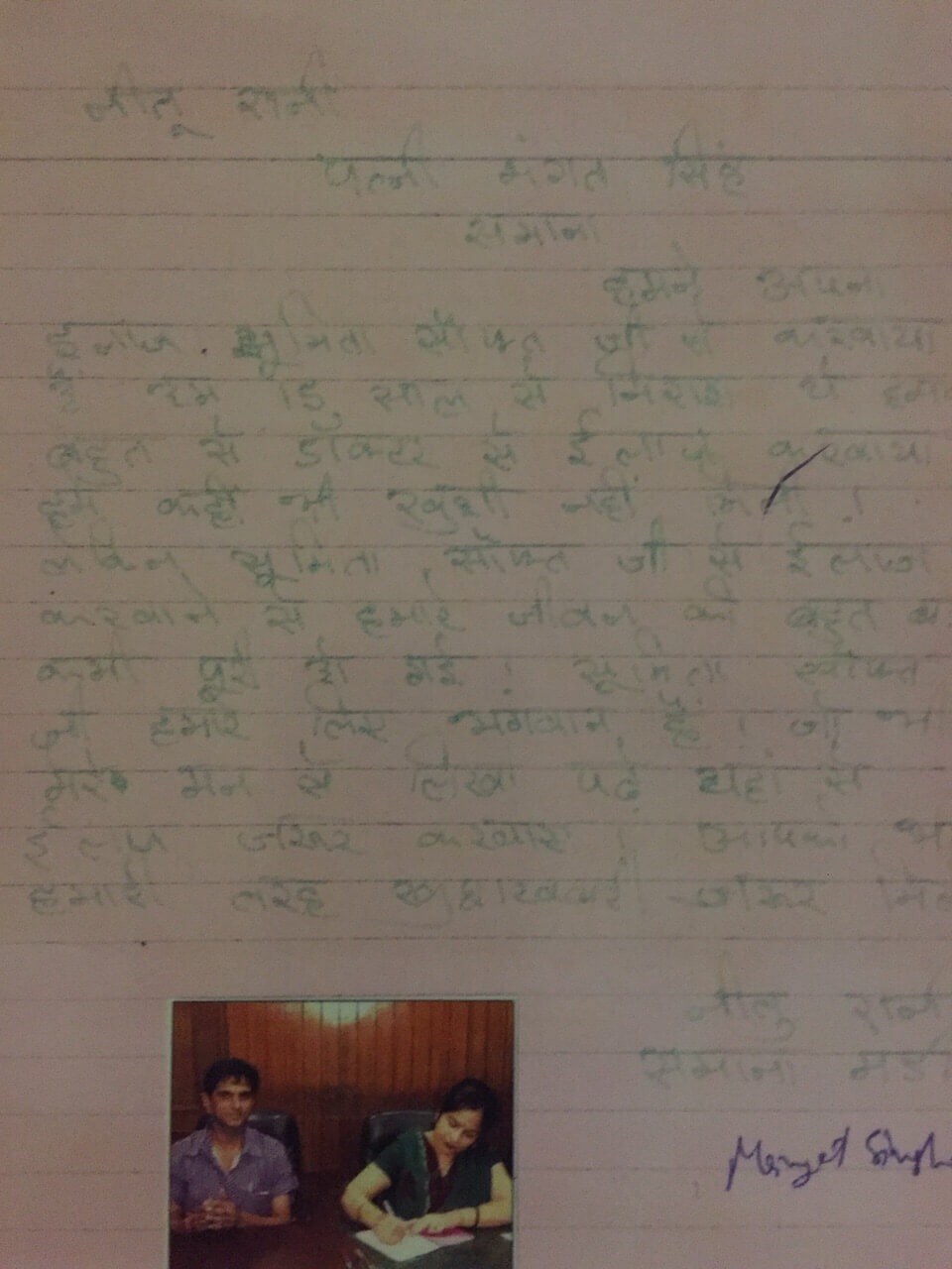 Mangat-Singh-Neelu-Rani