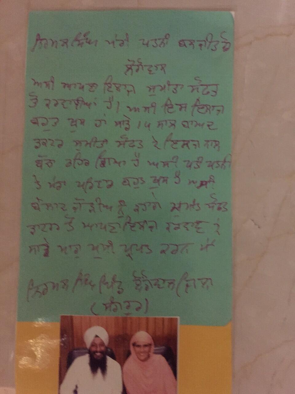 Neermal-Singh-Baljit-Kaur