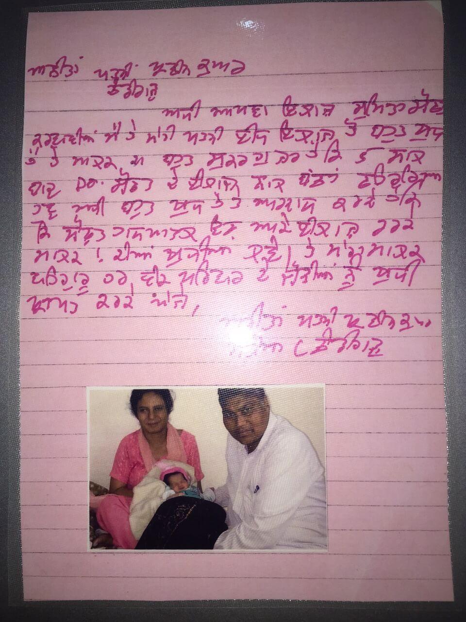 Parveen-Kumar-Aneeta