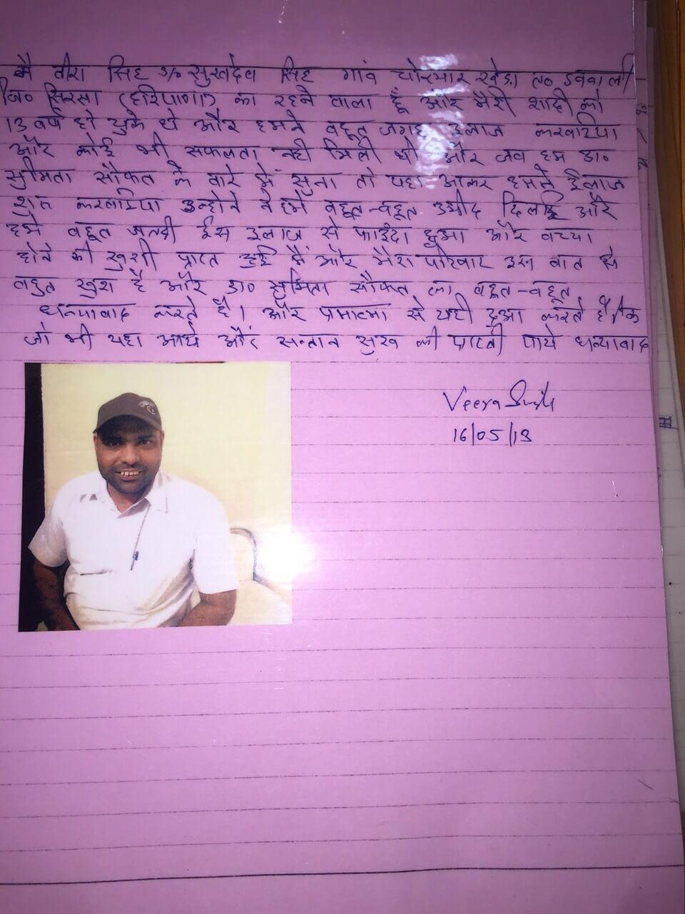 Veera-Singh