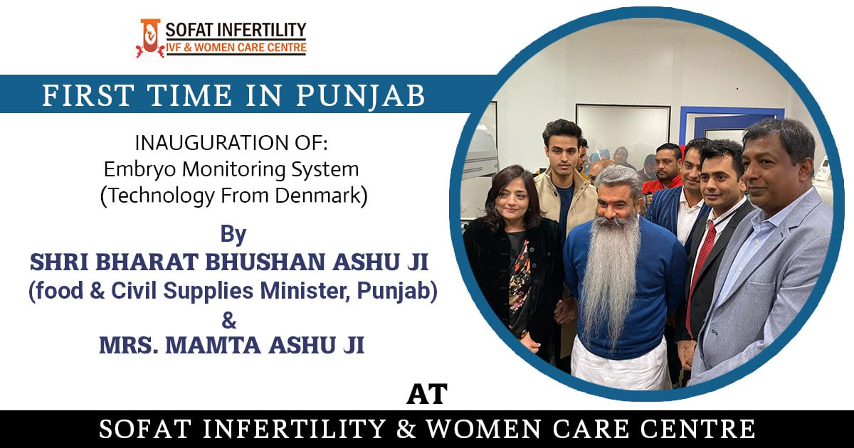 Introducing Embryo Monitoring System Denmark Technology First Time In Punjab